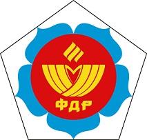 fdr_logonew_rus