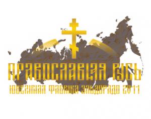 ПравославнаяРусь с картой250
